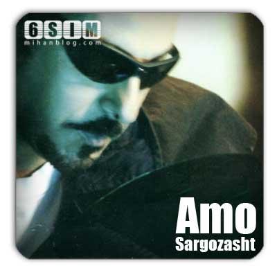 http://shishsim.persiangig.com/image/Amo.jpg