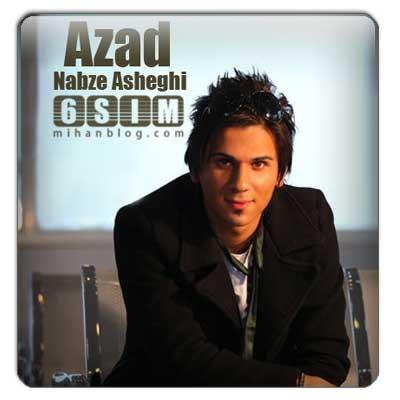 http://shishsim.persiangig.com/image/Azad.jpg