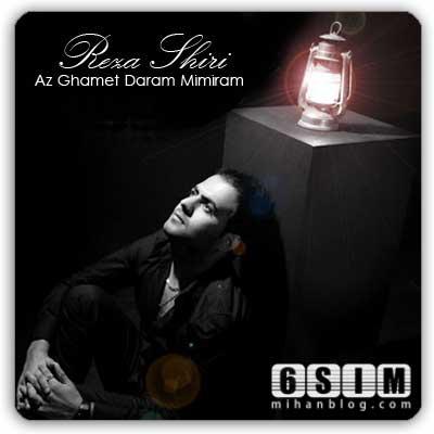 http://shishsim.persiangig.com/image/Reza-Shiri.jpg